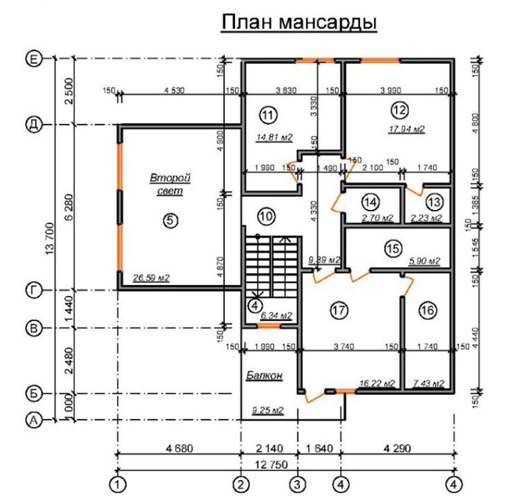 """Двухэтажный жилой дом """"Стоун"""""""