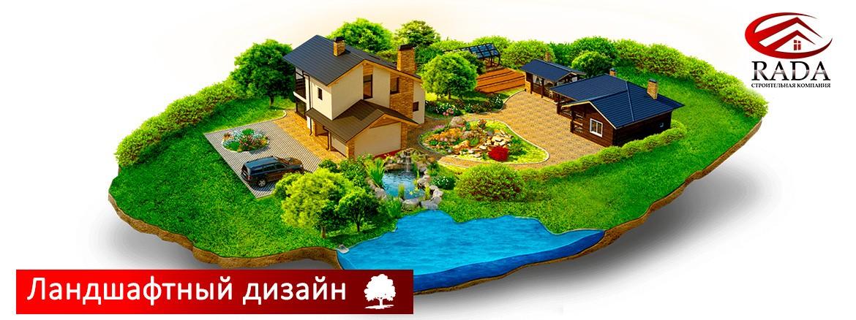 Ландшафтный дизайн в Горячем Ключе