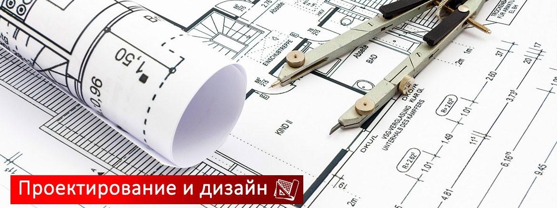 1. Дизайн и проектирование бассейна
